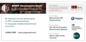 AMEC Measurement Month 2016