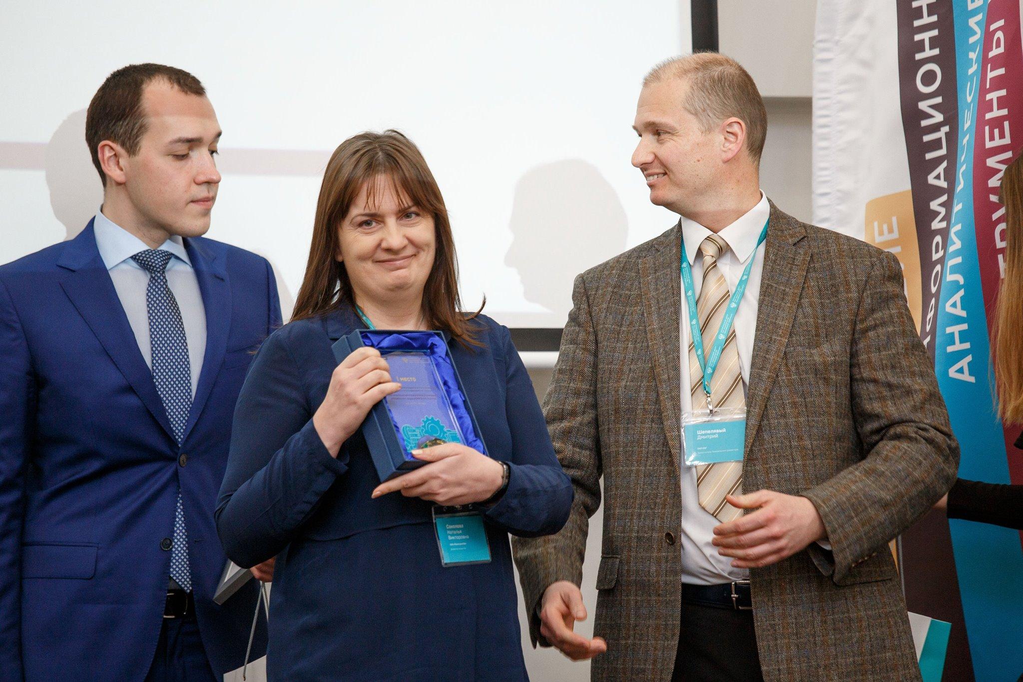 Награждается Наталья Соколова, CEO компании Brand Analytics