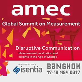 AMEC-2017