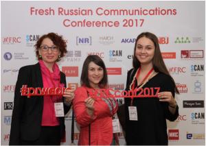 II Fresh Russian Communications Conference