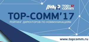 TOP-COMM2017