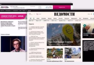 Издатель газеты «Ведомости» и телеканал «Дождь» впервые стали прибыльными
