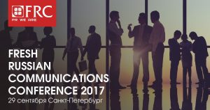 Fresh Russian Communications Conference 2017