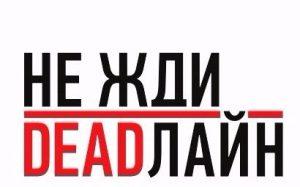 Здоров ли российский коммуникационный рынок
