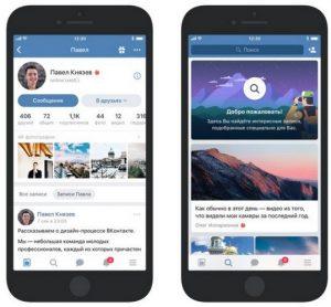 ВКонтакте запускает «Прометей» — механику поиска и поддержки интересных авторов и сообществ