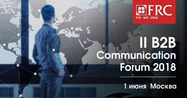 II B2B Communication Forum 2018