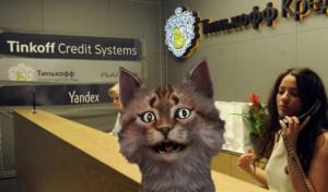 Хайп_для_клиента._Зачем_банкам_нужны_мемы_и_флешмобы