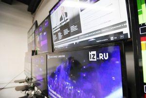«Известия» начали вещать в общественном транспорте Подмосковья