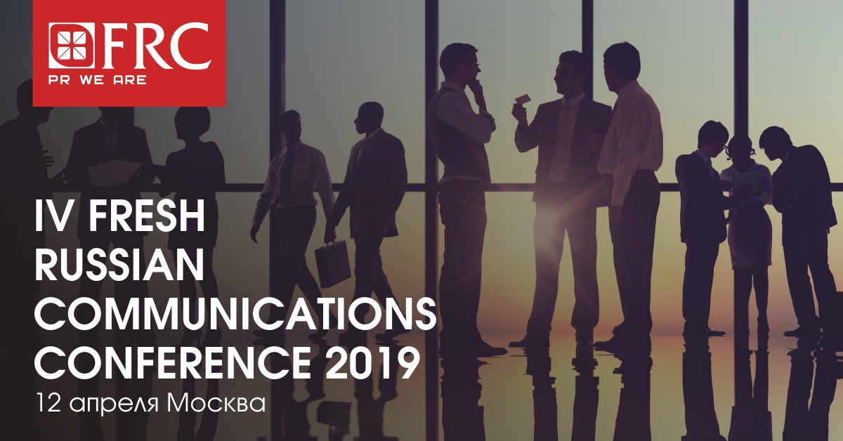 Fresh Russian Communications Conference
