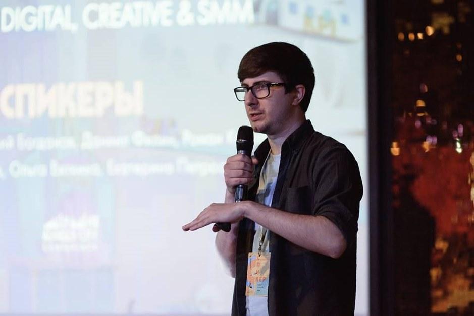 Аналитика, креатив и эффективность 6 правил рекламной кампании в соцсетях