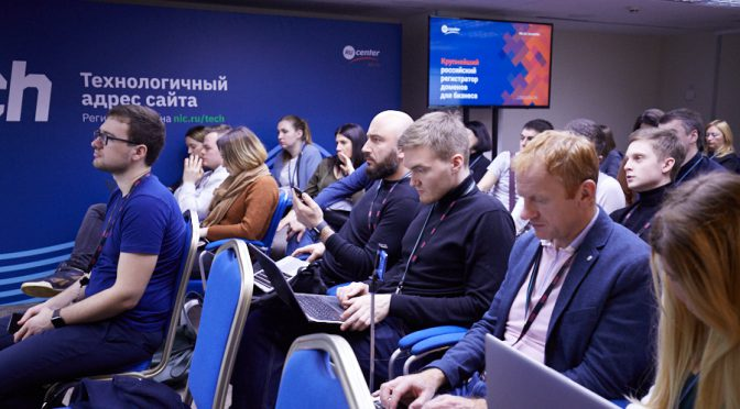 Russian Internet Week 2019