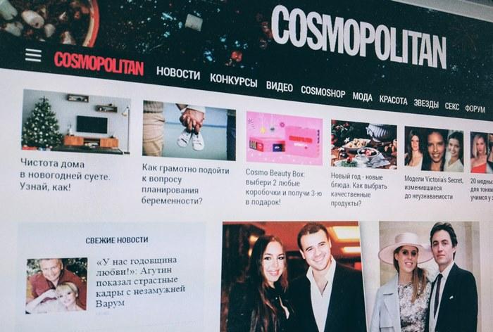 Российский Cosmopolitan объединил журнальную и digital-редакцию