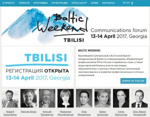Baltic Weekend 2017 Georgian Edition