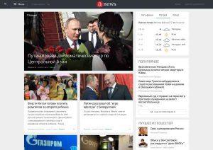 Anews.ru. Теперь новости по вашим интересам