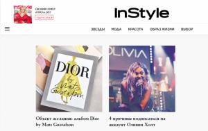 Журнал InStyle и Rambler&Co запустили люксовый медиапроект для женщин