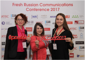 II Fresh Russian Communications Conference