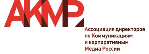 Агентство Ex Libris станет официальным партнером рейтинга ТОП-СОММ 2017