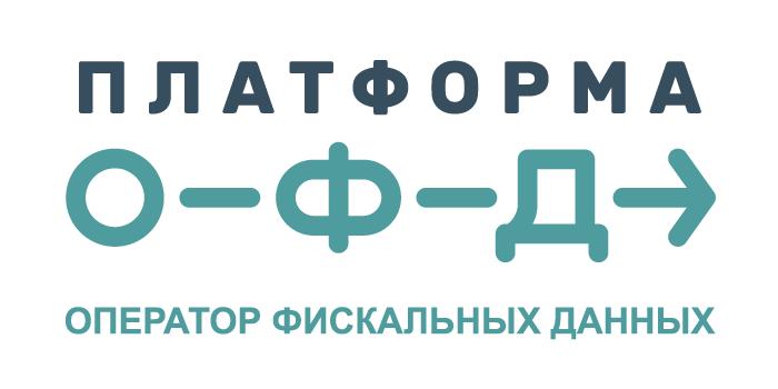 Эвотор ОФД