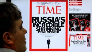 Американская Meredith купит компанию-владельца журналов Time и People