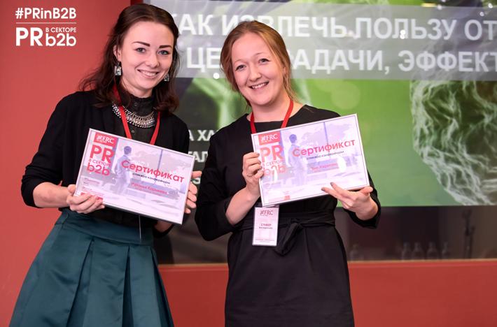 Наталья Корнеева и Яна Харитонова