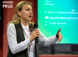 Ольга Ланцова
