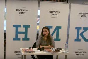Экс-главный редактор Cosmopolitan Аля Баданина возглавила редакцию Леди MailRu
