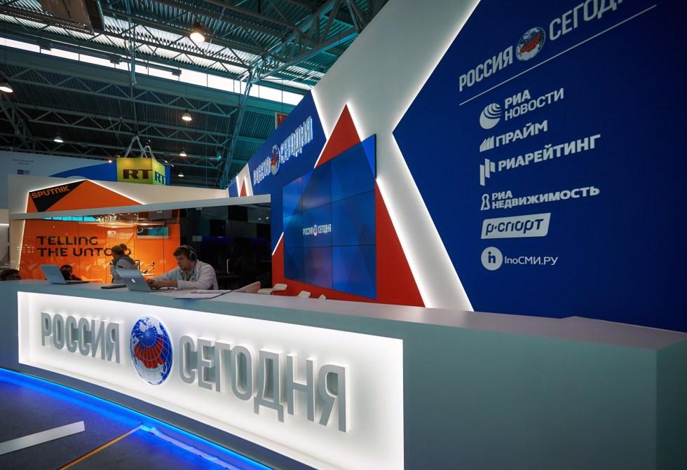 МИА «Россия сегодня» представит новый сервис для маркетологов и пиарщиков
